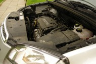 Chevrolet Orlando  silnik